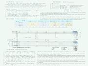 BS型板式输送机